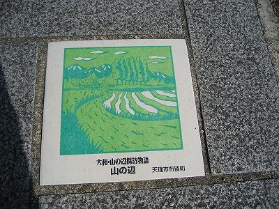 20121014_10_017s4