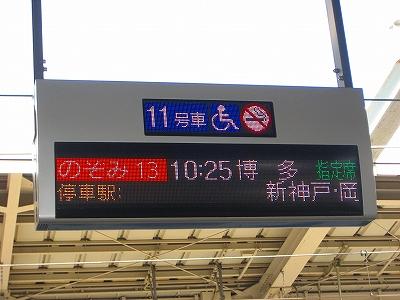 20151004_011s3