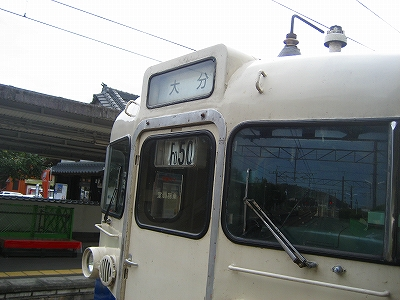 20151004_424s18